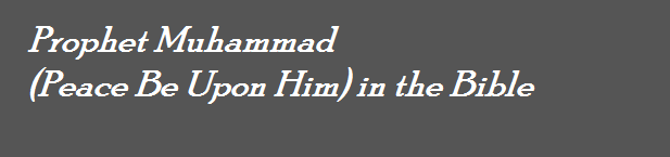 Prophet Muhammad (Peace Be Upon Him) in the Bible