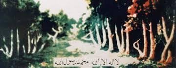Kalma Tayyaba